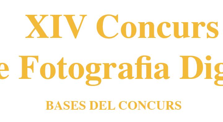 Concurs de Fotografia Digital de la Fundació Tr@ms