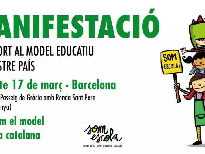 Vine a manifestar-te en defensa de l'escola catalana!